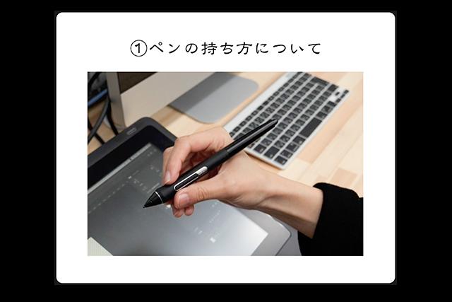 ワコム 液晶 ペン タブレット